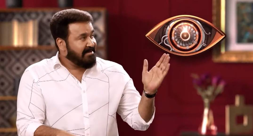 Bigg Boss Malayalam Season 3 launch
