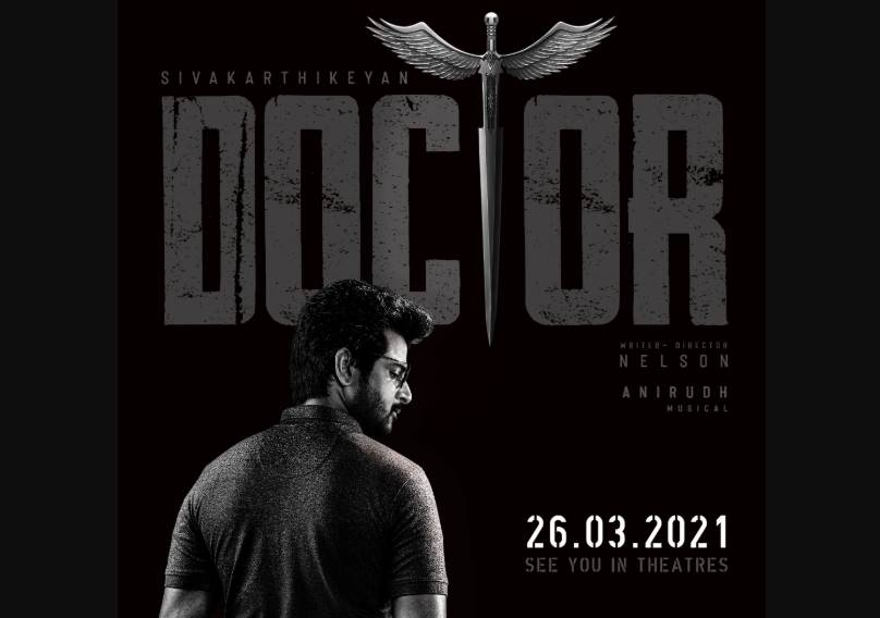 Doctor Movie Release Date