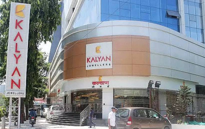 Kalyan Jewellers IPO price