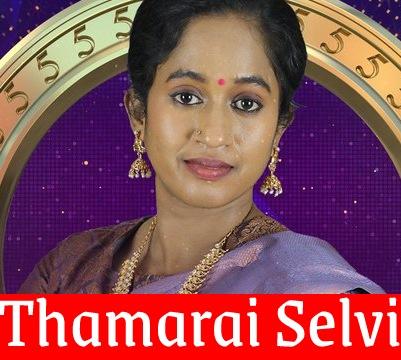 Bigg Boss 5 Tamil Thamarai Selvi